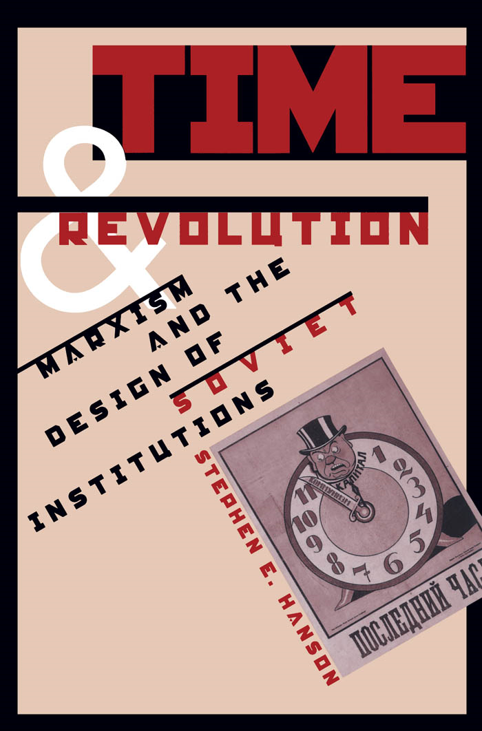 Time and Revolution