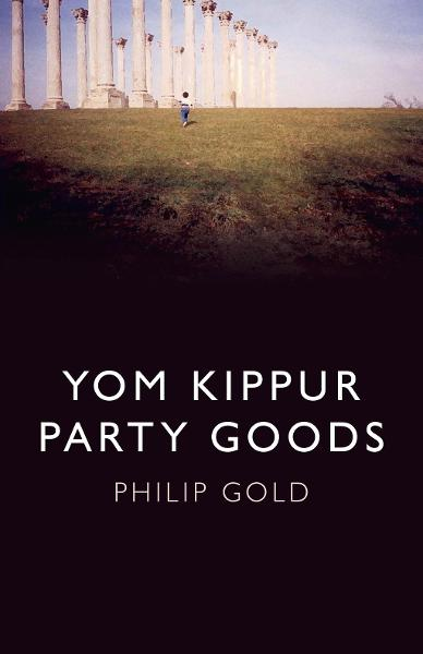 Yom Kippur Party Goods