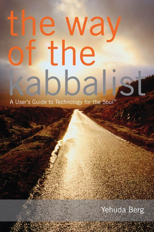 The Way of the Kabbalist: A User's Guide to Technology for the Soul By: Yehuda Berg