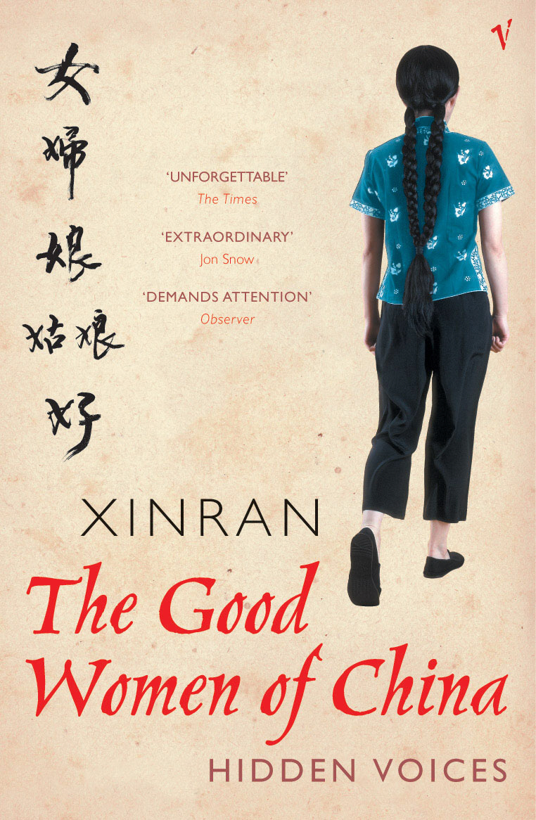 The Good Women Of China Hidden Voices