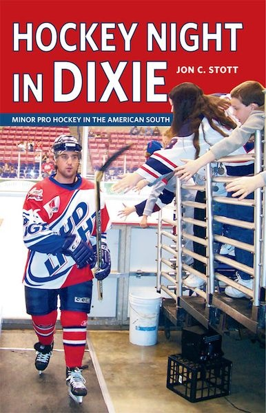 Hockey Night in Dixie