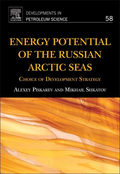 Energy Potential of the Russian Arctic Seas Choice of development strategy