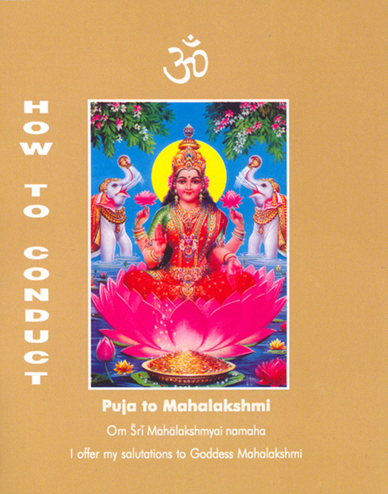 How To Conduct Puja to Mahalakshmi