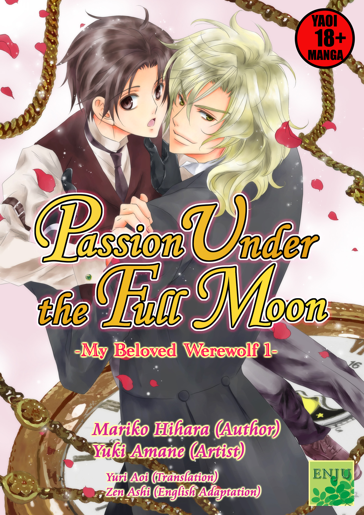 Passion Under the Full Moon(YAOI MANGA)