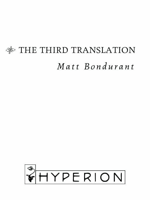 The Third Translation