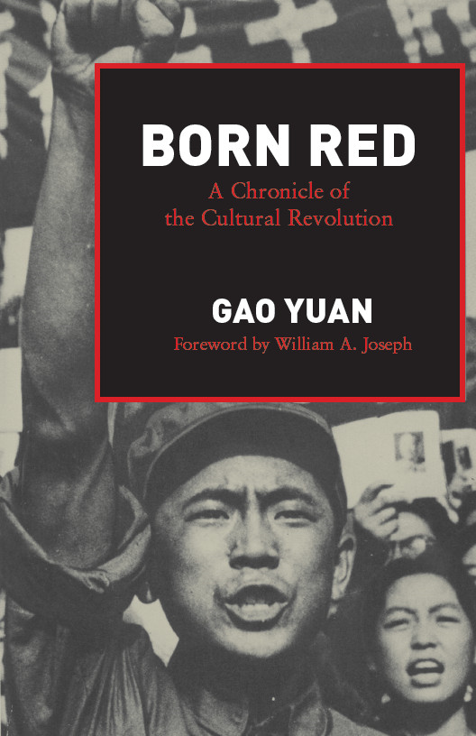 Born Red By: Yuan Gao