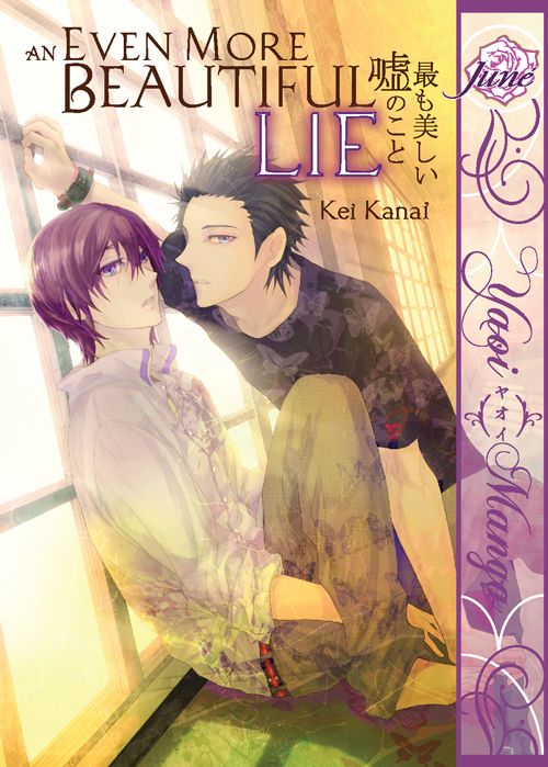 An Even More Beautiful Lie By: Kei Kanai