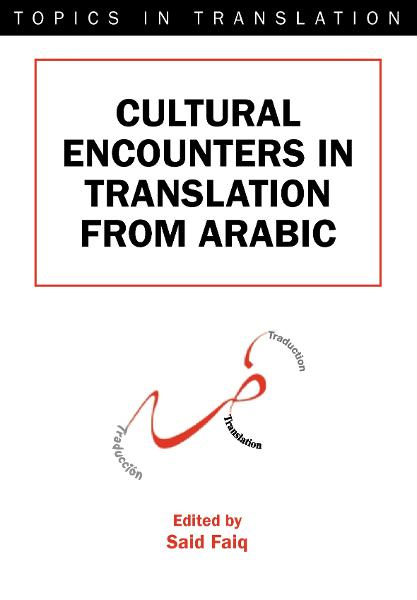 Cultural Encounters in Translation from Arabic By: Said FAIQ