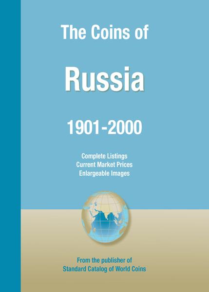 Coins of the World: Russia