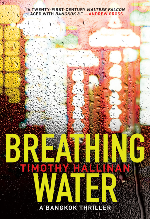Breathing Water
