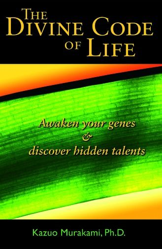 The Divine Code Of Life : Awaken Your Genes & Discover Hidden Talents By: Dr. Kazuo Murakami