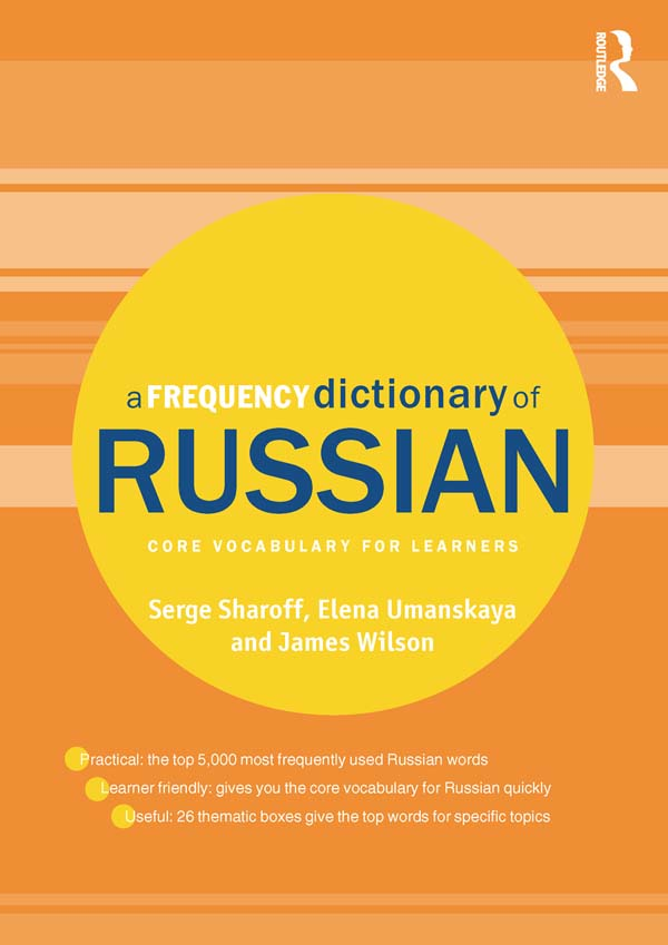 A Frequency Dictionary of Russian core vocabulary for learners