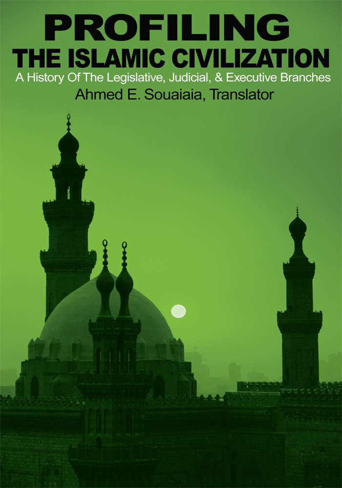 Profiling the Islamic Civilization By: A E SOUAIAIA