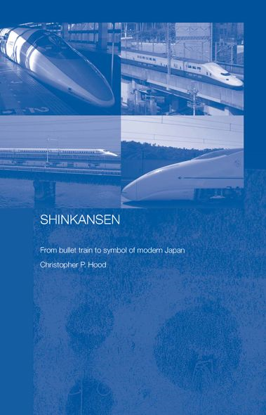 Shinkansen By: Christopher Hood