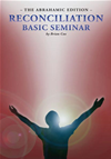 Reconciliation Basic Seminar: The Abrahamic Edition