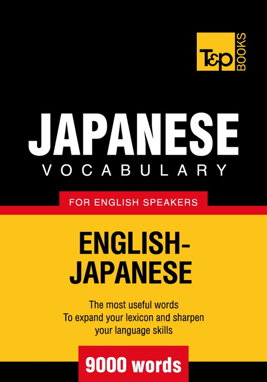 Japanese vocabulary for English speakers - 9000 words