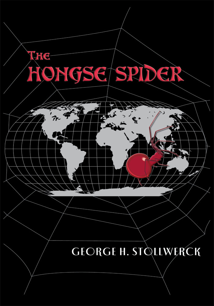 The HONGSE SPIDER