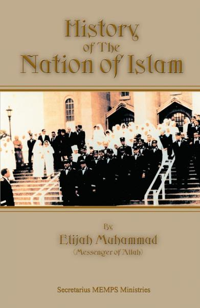 History of The Nation of Islam (Interview) By: Elijah Muhammad