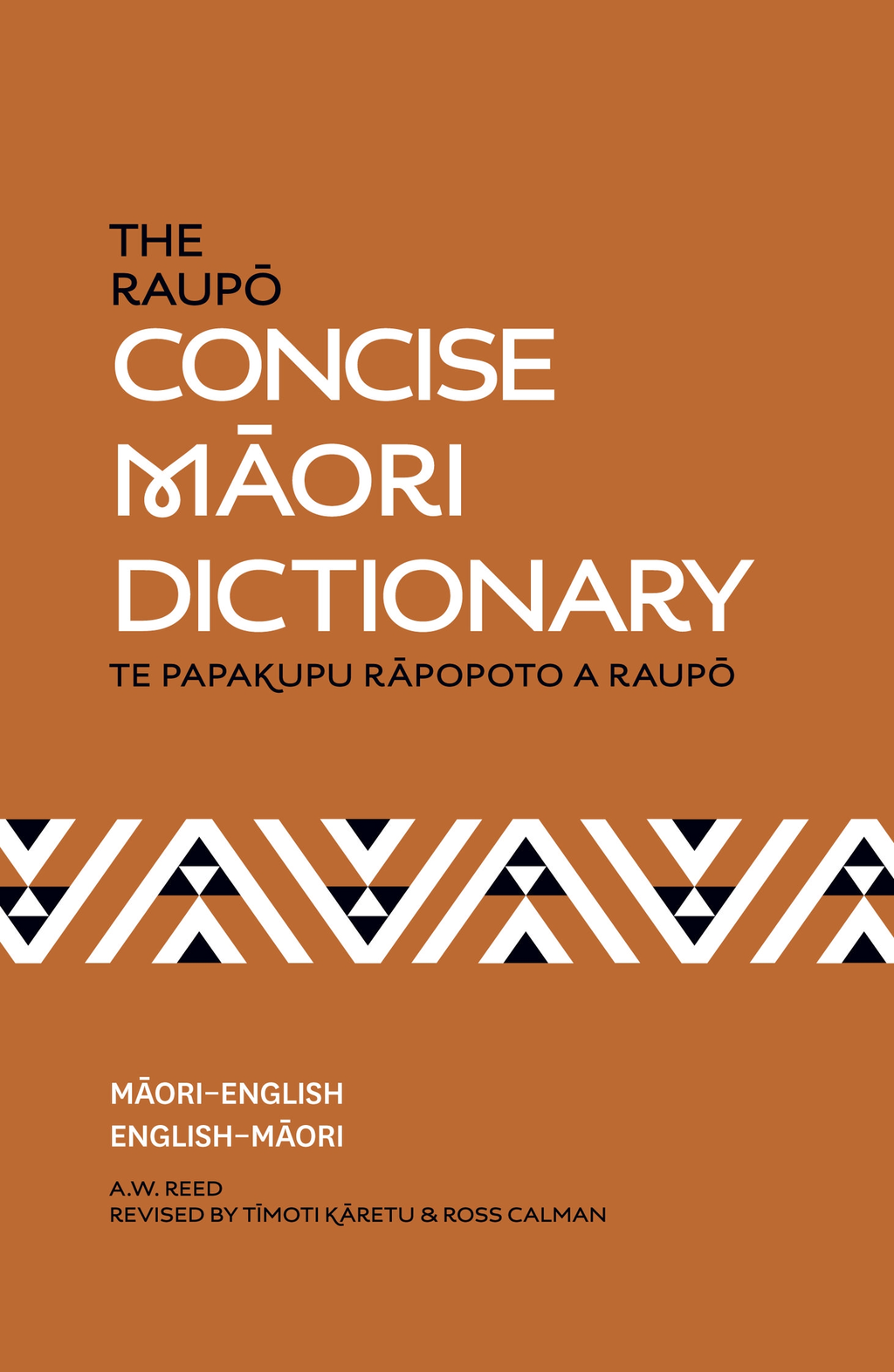 The Raupo Concise Maori Dictionary