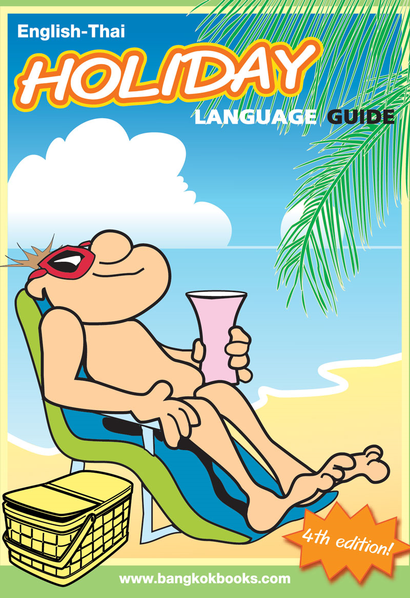 English-Thai - Holiday Language Guide
