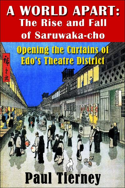 A World Apart: The Rise and Fall of Saruwaka-cho