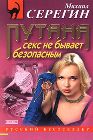 Электронная библиотека секс 9 фотография