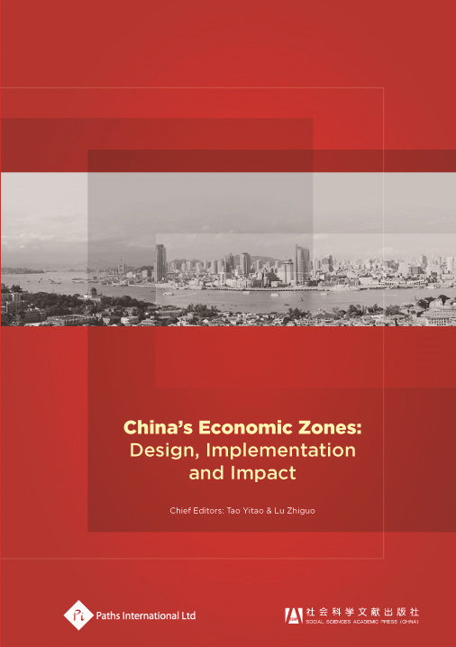 China's Economic Zones: Design, Implementation and Impact