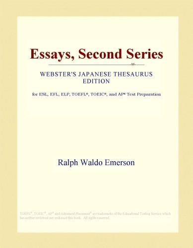 essay second series Henry altemus company  series 37 emerson's essays, first series: emerson, ralph waldo : 7: emerson's essays, second series: emerson, ralph waldo : 8:.