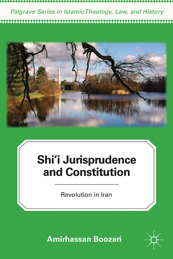 Shi'i Jurisprudence and Constitution Revolution in Iran