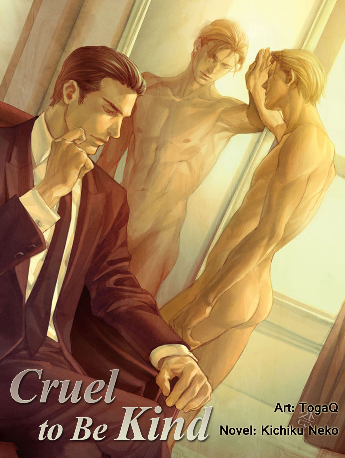 Cruel to Be Kind (Yaoi Illustrated Novel)
