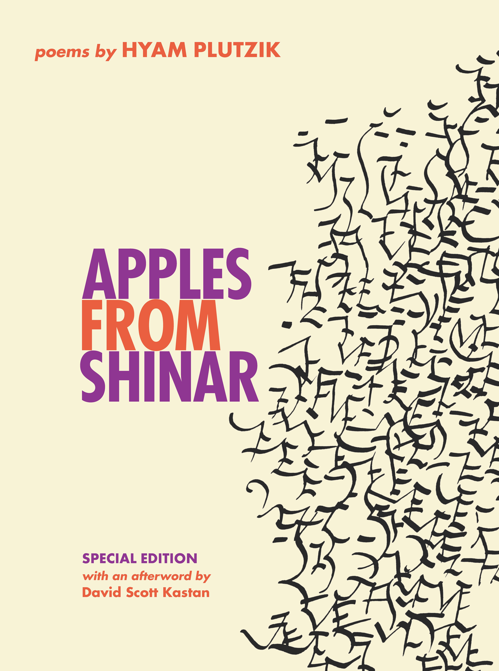 Apples from Shinar