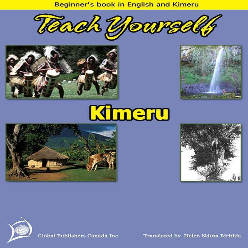 Teach yourself Kimeru (Learn Kimeru)