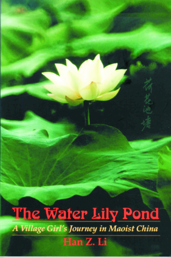 The Water Lily Pond: A Village Girl's Journey in Maoist China