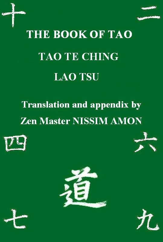 The Book of Tao By: Nissim Amon