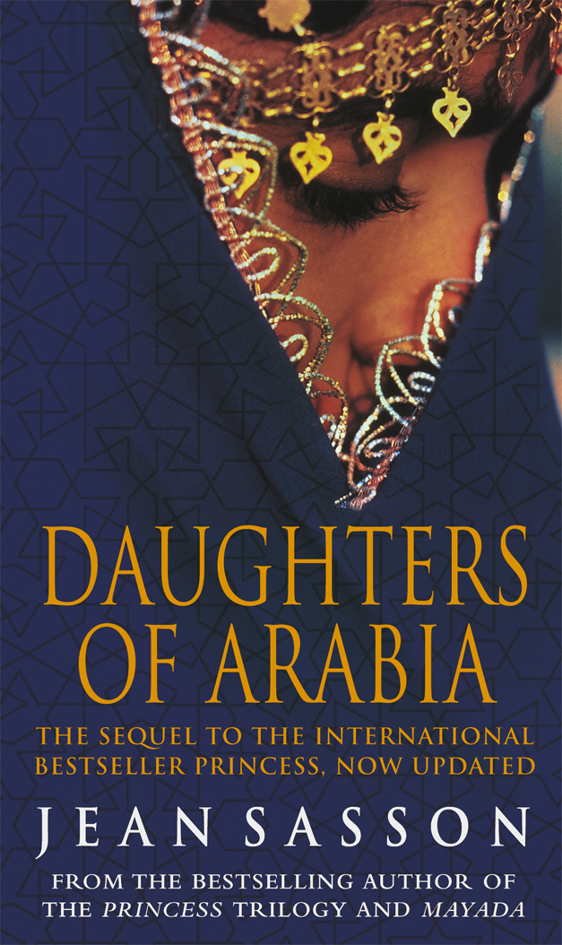 Daughters Of Arabia Princess 2