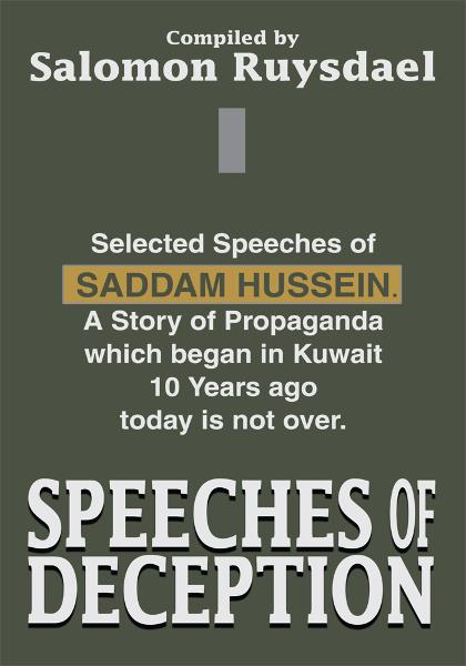 Speeches of Deception