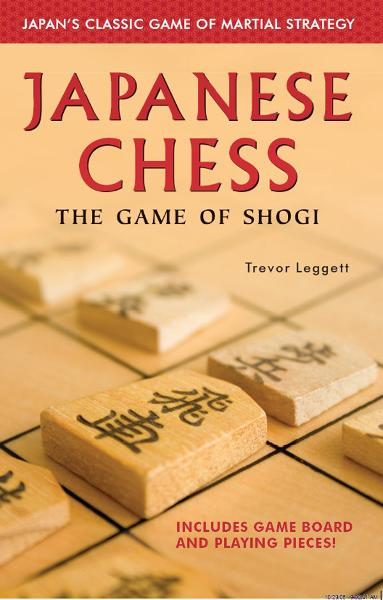 Japanese Chess: The Game of Shogi By: Trevor Leggett