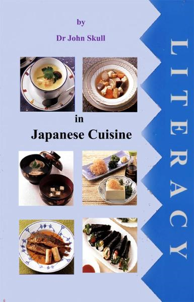 Literacy in Japanese Cuisine