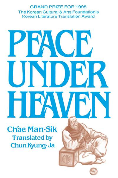 Peace Under Heaven: A Modern Korean Novel