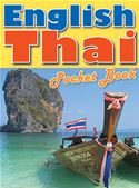 Picture of - English-Thai - Pocket Book