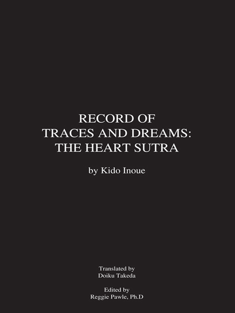 Record of Traces and Dreams: The Heart Sutra