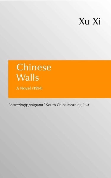 Chinese Walls By: Xu Xi