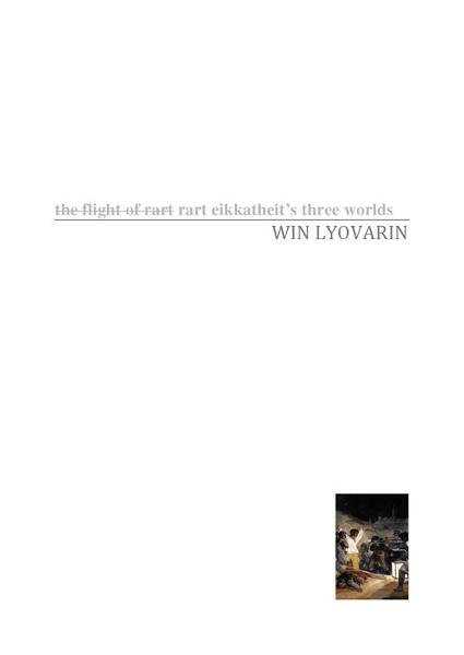 Rart Eikkatheit's three worlds: A Thai novella By: Win Lyovarin