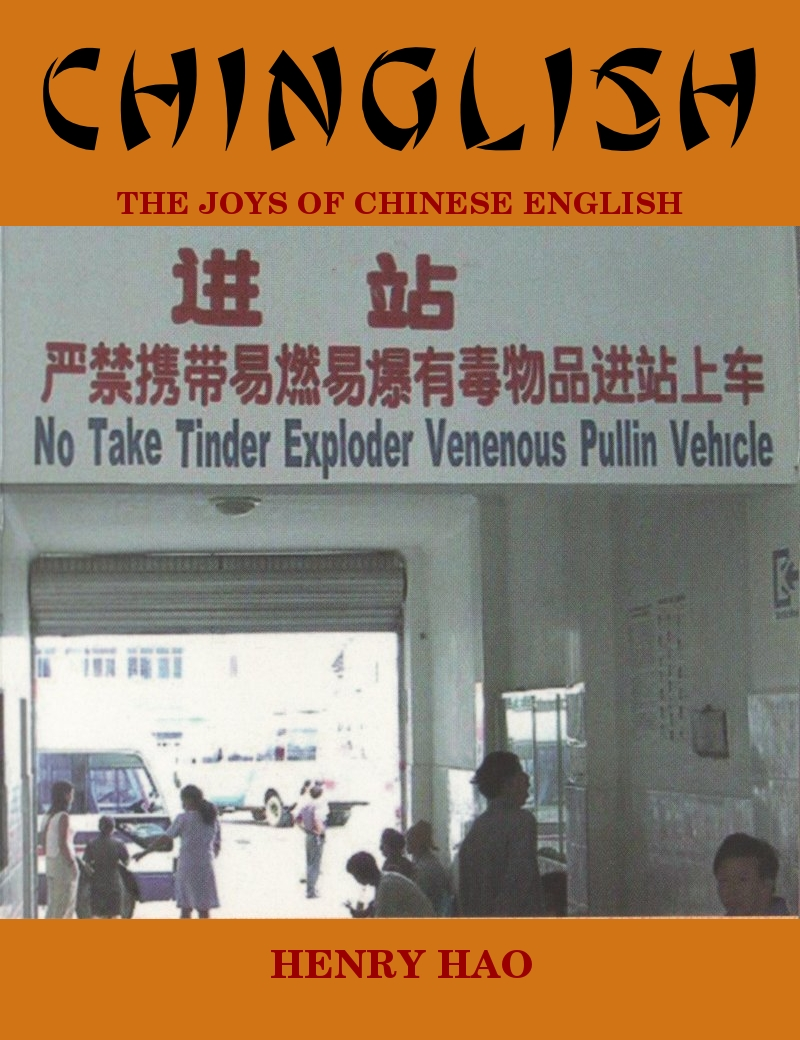 Chinglish - The Joys of Chinese English