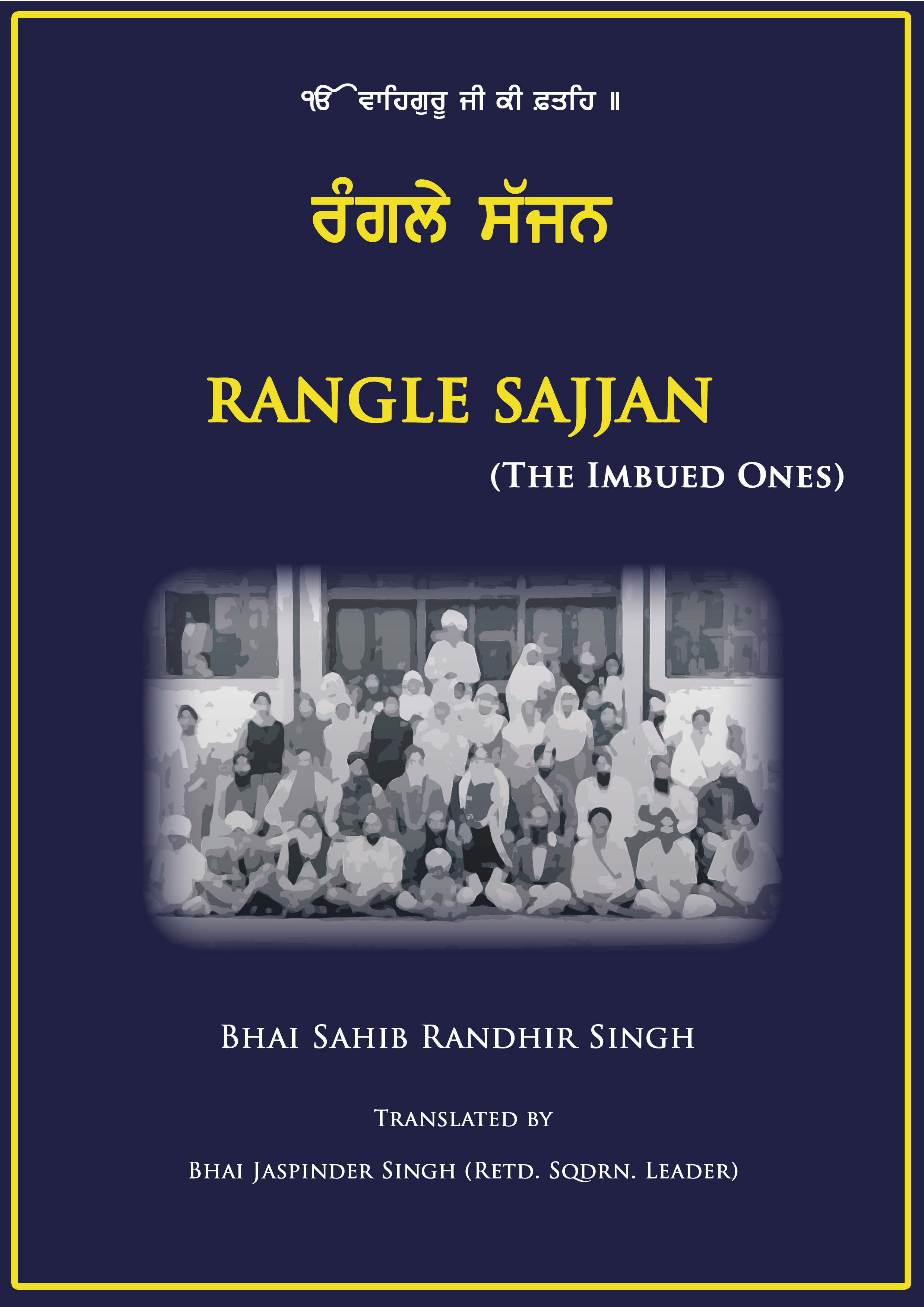 Rangle Sajjan By: Bhai Sahib Randhir Singh