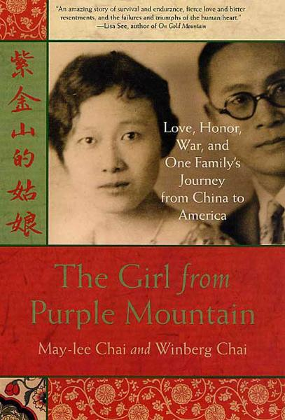 The Girl from Purple Mountain By: May-lee Chai,Winberg Chai