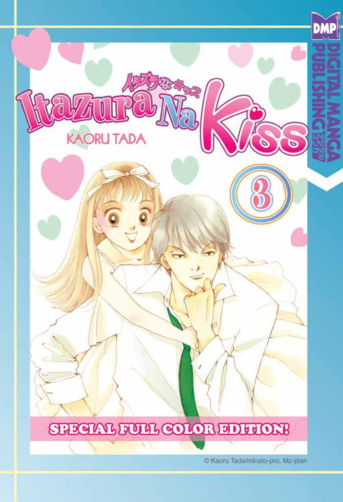 Itazura Na Kiss (Special Full Color Edition)