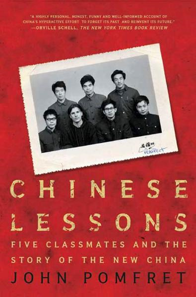 Chinese Lessons By: John Pomfret