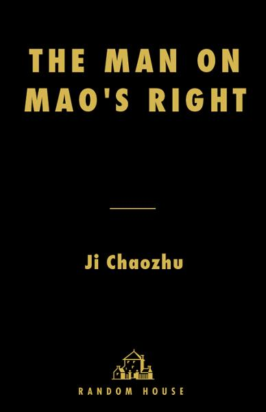 The Man on Mao's Right By: Ji Chaozhu