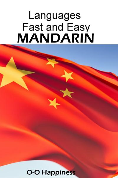 Languages Fast and Easy ~ Mandarin